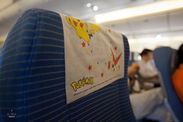 pokemon-jet-ana-interior