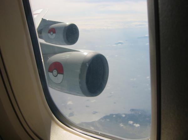 pokemon-engine-ana