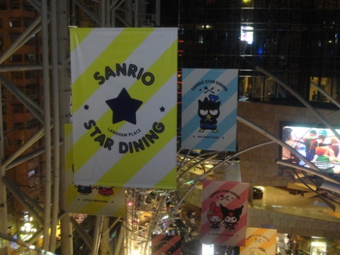 sanrio-star-dining